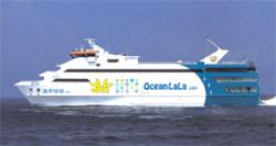 海洋拉拉號外觀